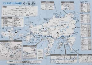 OLIVE ROAD 小豆島